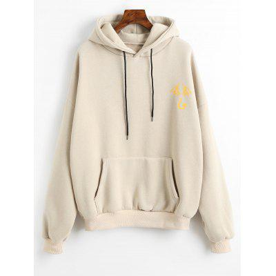 Graphic Pattern Front Pocket Hoodie