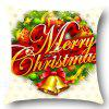 Christmas Small Bells Gifts Patterned Throw Pillow Case - COLORFUL