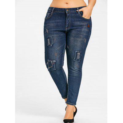 Plus Size Distressed Jeans with Patches