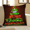Christmas Tree Bricks Wall Printed Throw Pillow Case - COLORFUL