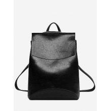 Portable PU Leather Backpack