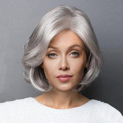 Short Side Parting Slightly Curly Bob Synthetic Wig