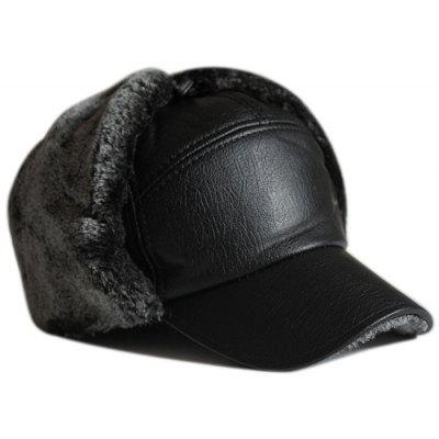 Waterproof Leather Thicker Trapper HatMens Hats<br>Waterproof Leather Thicker Trapper Hat<br><br>Circumference (CM): 56-58CM<br>Gender: For Men<br>Group: Adult<br>Hat Type: Trapper Hat<br>Material: Acrylic<br>Package Contents: 1 x Hat<br>Pattern Type: Others<br>Style: Fashion<br>Weight: 0.1200kg