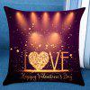 Valentine's Day Love Light Pattern Decorative Pillow Case - COLORFUL