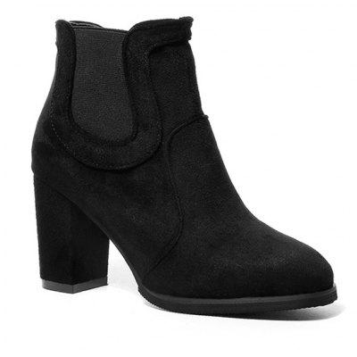 Block Heel Faux Suede Ankle Boots