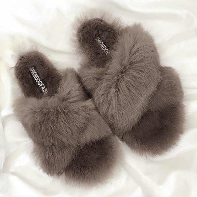 Fuzzy Outdoor Slippers