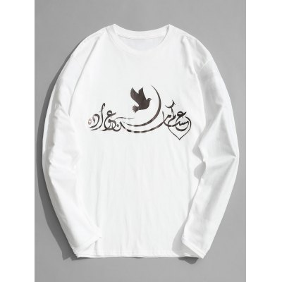 Graphic Cotton Long Sleeve Tee