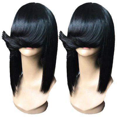 Short Side Upward Bang Straight Bob Synthetic Wig