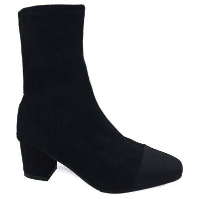 Slip-on Square Toe Mid-Calf Boots