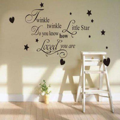 Little Star Lyrics Wall Sticker Padrão
