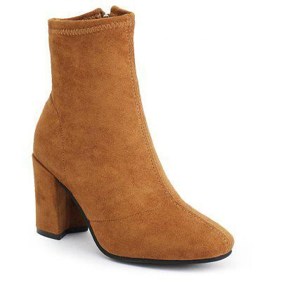 Side Zipper Faux Suede Ankle Boots