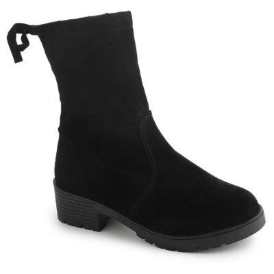 Round Toe Stacked Heel Mid-Calf Boots