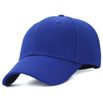 Outdoor Line Embroidery Adjustable Baseball Hat