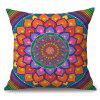 Flower Mandala Pattern Sofa Cotton Linen Throw Pillow Case - COLORMIX
