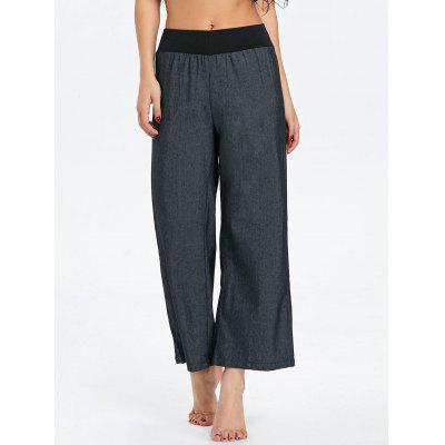 Elastic Waist Denim Wide Leg Pants