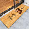 Valentine's Day Love Is Sweet Wood Grain Flannel Nonslip Bath Rug - WOOD COLOR