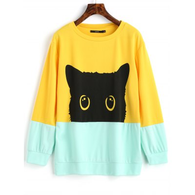 Cat Contrasting Cute Sweatshirt