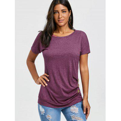 Button Embellished Longline TeeTees<br>Button Embellished Longline Tee<br><br>Collar: Round Neck<br>Embellishment: Button<br>Material: Polyester<br>Package Contents: 1 x T-shirt<br>Pattern Type: Solid Color<br>Season: Spring, Fall<br>Shirt Length: Long<br>Sleeve Length: Short<br>Style: Casual<br>Weight: 0.2200kg