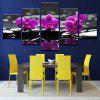 Flower Reflection Printed Split Unframed Canvas Paintings - PURPLE