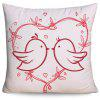 Valentine's Day Love Birds Heart Pattern Pillow Case - COLORMIX