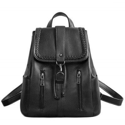 Faux Leather Braid Backpack