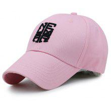 06a642fd7ab Simple Letter Pattern Line Embroidery Embellished Baseball Hat