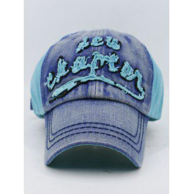 Simple Line Embroidery Adjustable Denim Baseball HatMens Hats<br>Simple Line Embroidery Adjustable Denim Baseball Hat<br><br>Circumference (CM): 56-59CM<br>Gender: For Men<br>Group: Adult<br>Hat Type: Baseball Caps<br>Material: Polyester<br>Package Contents: 1 x Hat<br>Pattern Type: Letter<br>Style: Fashion<br>Weight: 0.1200kg