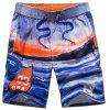 Tie Dye Sailboat Print Swim Trunks - ROXO