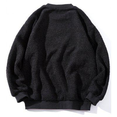 Graphic Print Pullover Sherpa SweatshirtMens Hoodies &amp; Sweatshirts<br>Graphic Print Pullover Sherpa Sweatshirt<br><br>Material: Cotton, Polyester<br>Package Contents: 1 x Sweatshirt<br>Shirt Length: Regular<br>Sleeve Length: Full<br>Style: Fashion<br>Weight: 0.6300kg
