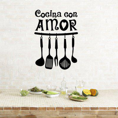 Cookware Pattern Removable Vinyl Kitchen Wall Stickers