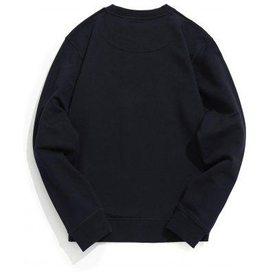 Pullover Crew Neck Plain SweatshirtMens Hoodies &amp; Sweatshirts<br>Pullover Crew Neck Plain Sweatshirt<br><br>Material: Polyester<br>Package Contents: 1 x Sweatshirt<br>Pattern Type: Solid<br>Shirt Length: Regular<br>Sleeve Length: Full<br>Style: Fashion<br>Weight: 0.5700kg