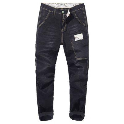 Camo Patch Drop Crotch Tapered Jeans