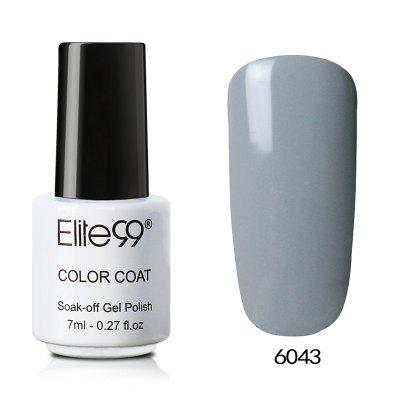 7ML Nude Color Series Soak Off UV Gel Nail Art Nail Polish