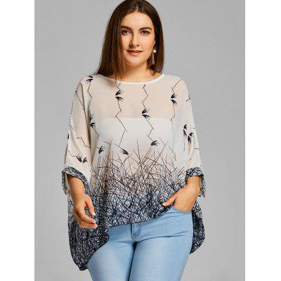 Graphic Plus Size Chiffon Flowy BlousePlus Size Tops<br>Graphic Plus Size Chiffon Flowy Blouse<br><br>Collar: Scoop Neck<br>Material: Polyester<br>Package Contents: 1 x Blouse<br>Pattern Type: Print<br>Season: Summer, Spring<br>Shirt Length: Long<br>Sleeve Length: Three Quarter<br>Style: Fashion<br>Weight: 0.1800kg