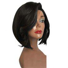 Deep Side Part Straight Short Bob Synthetic Wig