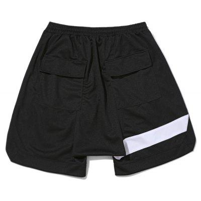 Casual Contrast Color Drawstring ShortsMens Shorts<br>Casual Contrast Color Drawstring Shorts<br><br>Closure Type: Elastic Waist<br>Fit Type: Regular<br>Front Style: Pleated<br>Length: Short<br>Material: Polyester<br>Package Contents: 1 x Shorts<br>Style: Casual<br>Waist Type: Mid<br>Weight: 0.5400kg<br>With Belt: No