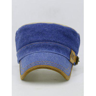 NC Label Embellished Mesh Flat Top HatMens Hats<br>NC Label Embellished Mesh Flat Top Hat<br><br>Circumference (CM): 56-59CM<br>Gender: For Men<br>Group: Adult<br>Hat Type: Military Hats<br>Material: Polyester<br>Package Contents: 1 x Hat<br>Pattern Type: Letter<br>Style: Fashion<br>Weight: 0.1200kg