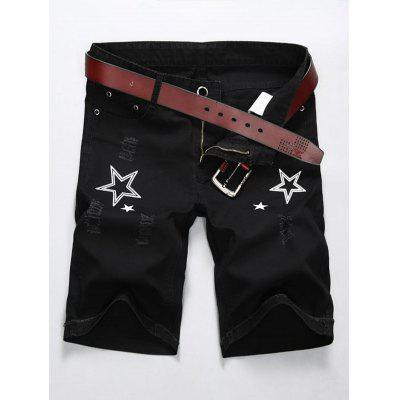 Zip Fly Star Print Destroyed Shorts