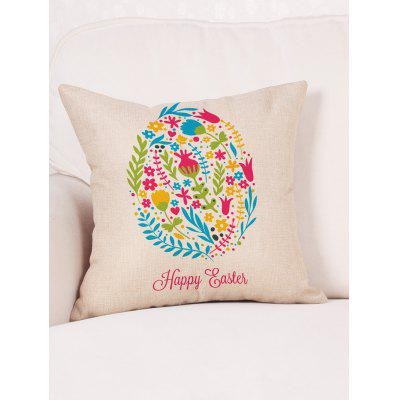Happy Easter Egg Flower Print Throw Pillow CasePillow<br>Happy Easter Egg Flower Print Throw Pillow Case<br><br>Material: Linen<br>Package Contents: 1 x Pillowcase<br>Pattern: Other<br>Style: Cute<br>Weight: 0.0900kg