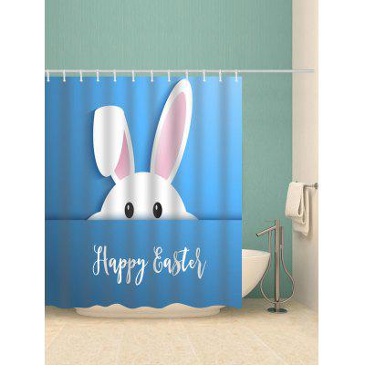 Easter Rabbit Print Shower CurtainShower Curtain<br>Easter Rabbit Print Shower Curtain<br><br>Materials: Polyester<br>Number of Hook Holes: W59 inch*L71 inch: 10; W71 inch*L71 inch: 12; W71 inch*L79 inch: 12<br>Package Contents: 1 x Shower Curtain 1 x Hooks (Set)<br>Pattern: Animal<br>Products Type: Shower Curtains<br>Style: Cute