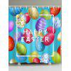 Happy Easter Colorful Eggs Print Shower Curtain - COLORMIX