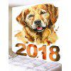2018 Dog Hanging Wall Hanging Tapestry - DOURADO