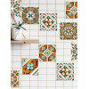 Nonslip Square Flower Geometric Print Wall Stickers Set - COLORMIX
