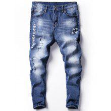 Graphic Print Nine Minutes of Jeans