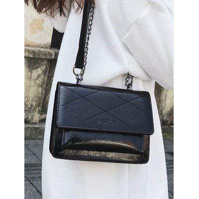 Flapped Quilted Chic Crossbody Bag metal lock quilted crossbody chain bag