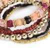 Old Classical Multi Layers Bead Stretch Bracelets - COFFEE