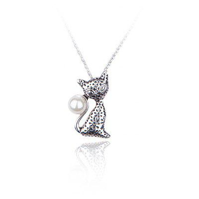 Leopard Faux Pearl Design Women Pendant Necklace