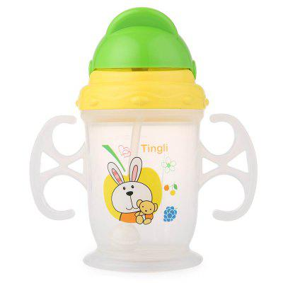 200ml Cute Animal Print PP Material Kids Straw Cup Drinking Bottle with Handles