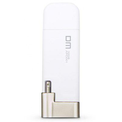 DM APD001 64GB USB 3.0 8 Pin OTG Dual Interface U Disk