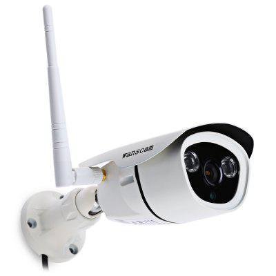 Wanscam HW0042 1.3MP HD WiFi Wireless Outdoor Security IP Camera